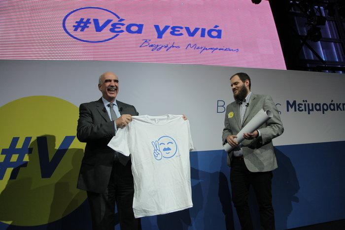 Ο Μεϊμαράκης και σε  t.shirt με...γελαστό μουστάκι - εικόνα 3