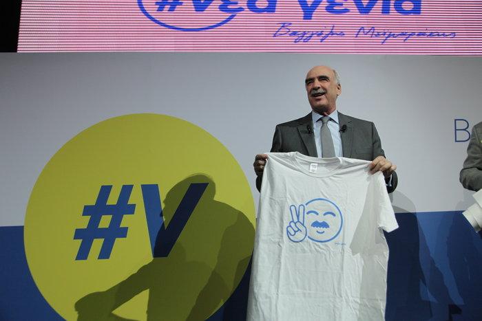 Ο Μεϊμαράκης και σε  t.shirt με...γελαστό μουστάκι - εικόνα 4