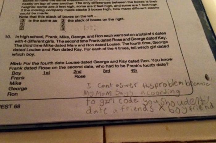 Η απίστευτη απάντηση μαθήτριας σε μαθηματικό πρόβλημα