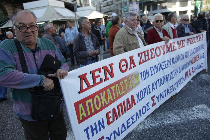 Μεγάλες συγκεντρώσεις με συνθήματα κατά της λιτότητας - εικόνα 18