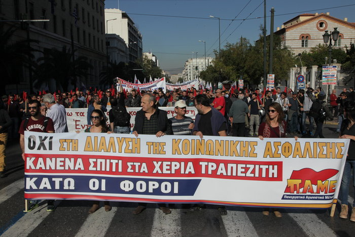 Μεγάλες συγκεντρώσεις με συνθήματα κατά της λιτότητας - εικόνα 17