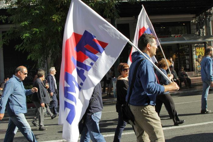 Μεγάλες συγκεντρώσεις με συνθήματα κατά της λιτότητας - εικόνα 9