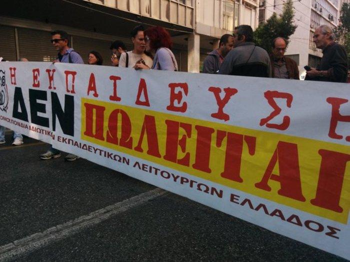 Μεγάλες συγκεντρώσεις με συνθήματα κατά της λιτότητας - εικόνα 16