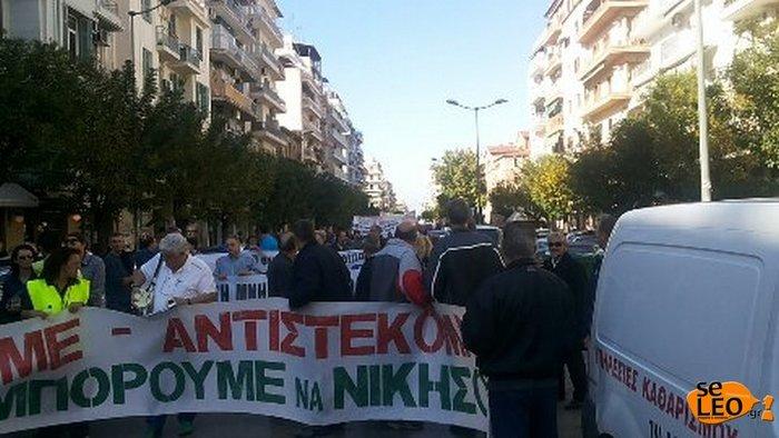 Μεγάλες συγκεντρώσεις με συνθήματα κατά της λιτότητας - εικόνα 13