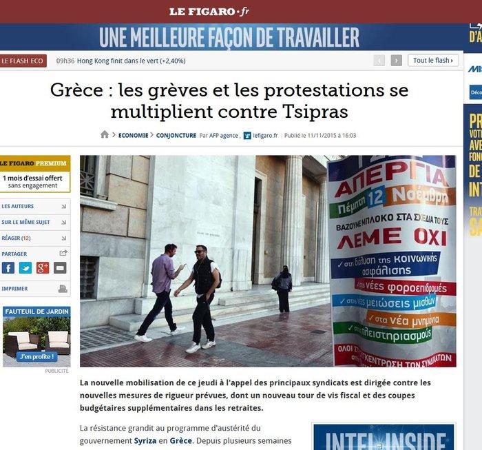 Τι γράφουν τα ξένα ΜΜΕ για την πρώτη γενική απεργία με κυβέρνηση Τσίπρα - εικόνα 2