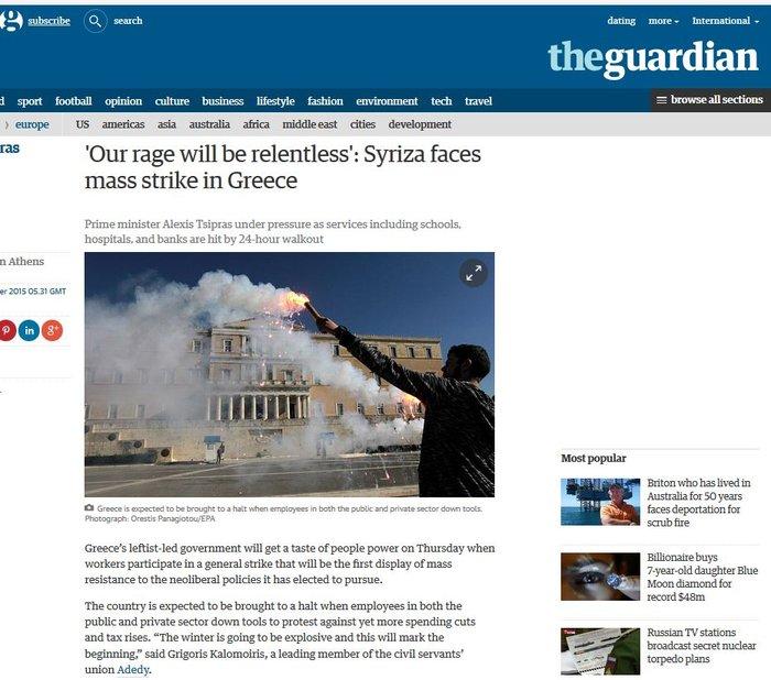 Τι γράφουν τα ξένα ΜΜΕ για την πρώτη γενική απεργία με κυβέρνηση Τσίπρα - εικόνα 3