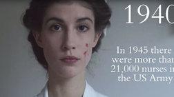 100 χρόνια ομορφιάς των πραγματικών γυναικών