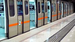 nea-apergia-tin-kuriaki-se-metro-tram-isap