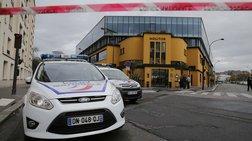 Παρίσι:Τηλεφώνημα για βόμβα στο ξενοδοχείο που διαμένει η εθνική Γερμανίας