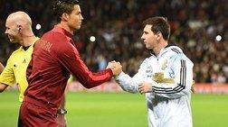 Ο Ρονάλντο...έδωσε τη Χρυσή Μπάλα στον Μέσι