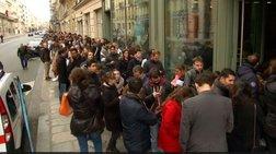 Ουρές χιλιομέτρων από Γάλλους για να δώσουν αίμα