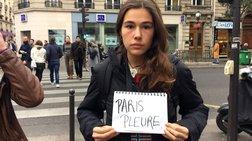 16 σημαντικά πράγματα που θέλουν οι Παριζιάνοι να μάθει ο κόσμος