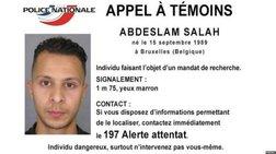 Aυτός είναι ο ασύλληπτος τρομοκράτης που αναζητά η γαλλική αστυνομία
