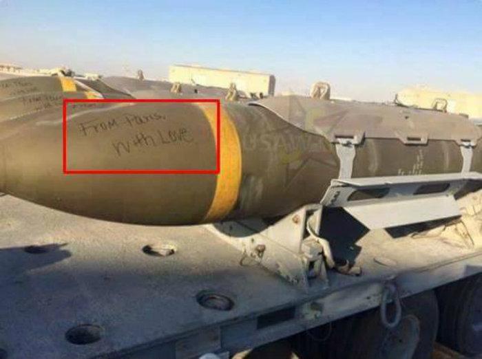 «Από το Παρίσι με αγάπη» Μήνυμα εκδίκησης στους αμερικανικούς πυραύλους