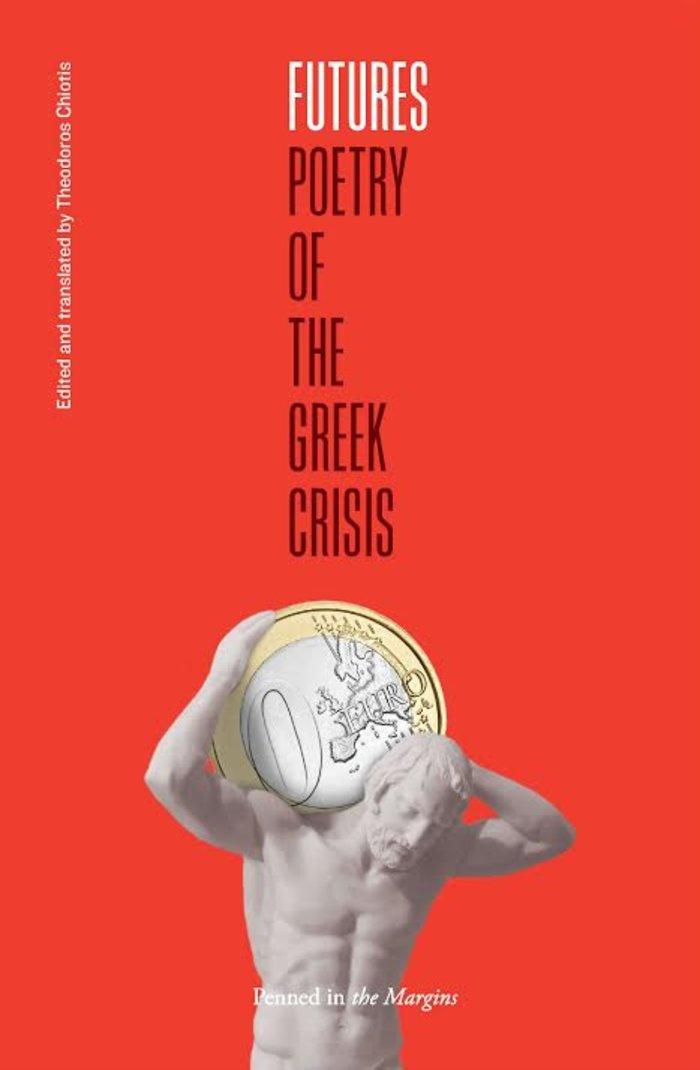 Γράφουμε ποίηση στα χρόνια της κρίσης; - εικόνα 3