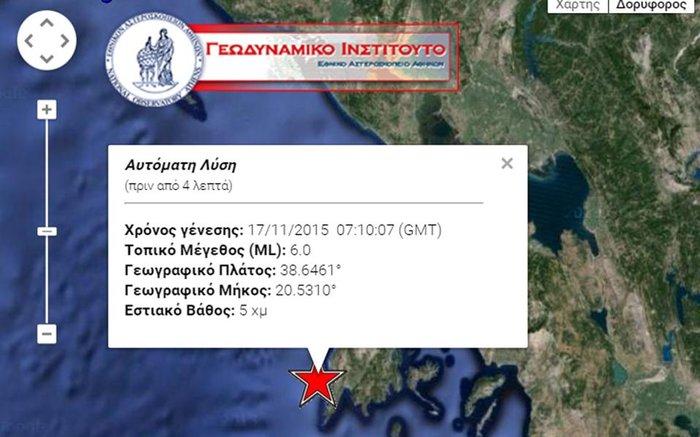 Φονικά ρίχτερ στη Λευκάδα - Σείστηκε η μισή Ελλάδα - εικόνα 15