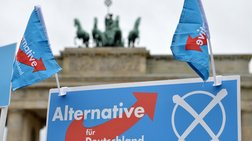 Τρίτο κόμμα το ακροδεξιό AfD για πρώτη φορά στη Γερμανία