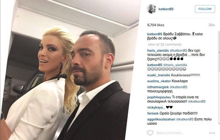 Η Καινούργιου «αποκαθήλωσε» τον πρώην από το instagram!