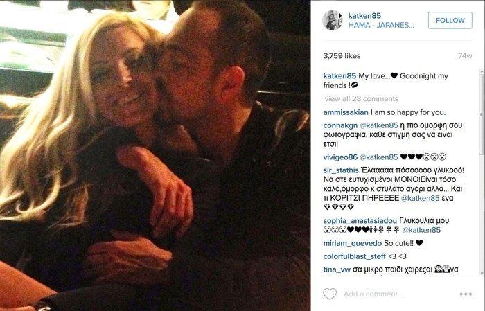 Η Καινούργιου «αποκαθήλωσε» τον πρώην από το instagram! - εικόνα 2