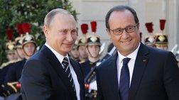 Γαλλία - Ρωσία-συμμαχία στον πόλεμο εναντίον του ISIS