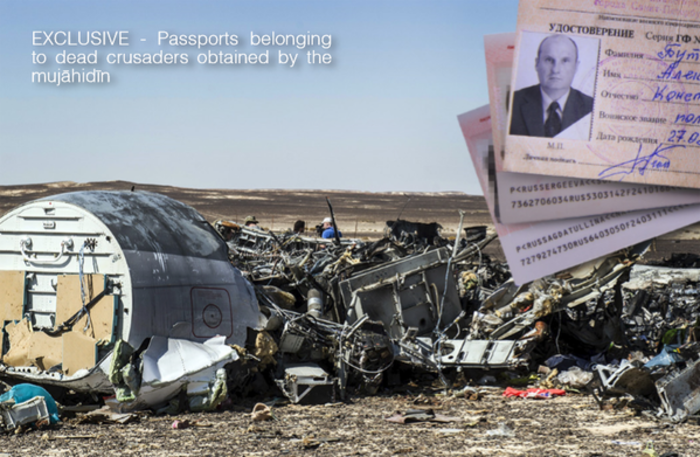 ISIS:Ρίξαμε το αεροπλάνο με ένα μικρό κουτάκι σόδας - εικόνα 2