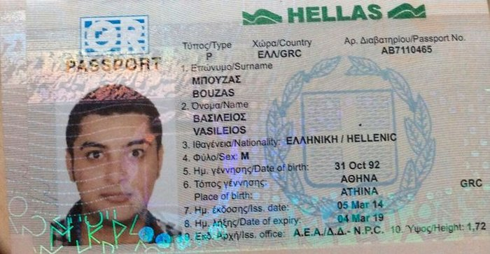 Θρίλερ με κλεμμένα ελληνικά διαβατήρια από Σύρους στην Ονδούρα - εικόνα 3