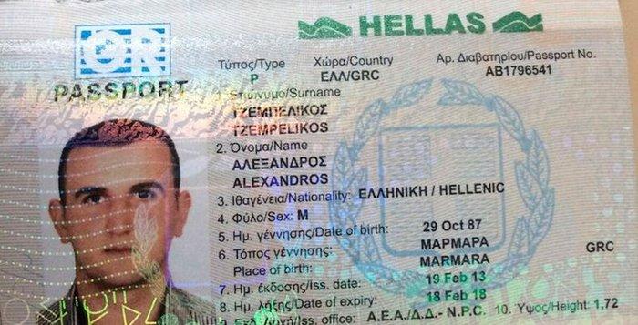 Θρίλερ με κλεμμένα ελληνικά διαβατήρια από Σύρους στην Ονδούρα - εικόνα 4