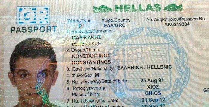 Θρίλερ με κλεμμένα ελληνικά διαβατήρια από Σύρους στην Ονδούρα - εικόνα 5