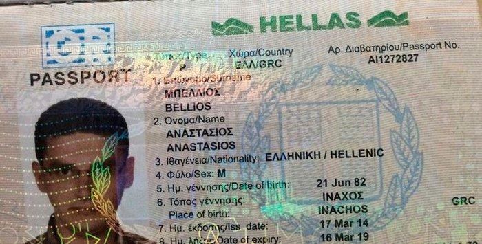 Θρίλερ με κλεμμένα ελληνικά διαβατήρια από Σύρους στην Ονδούρα - εικόνα 6