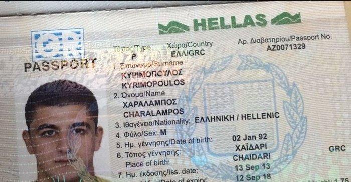 Θρίλερ με κλεμμένα ελληνικά διαβατήρια από Σύρους στην Ονδούρα - εικόνα 7