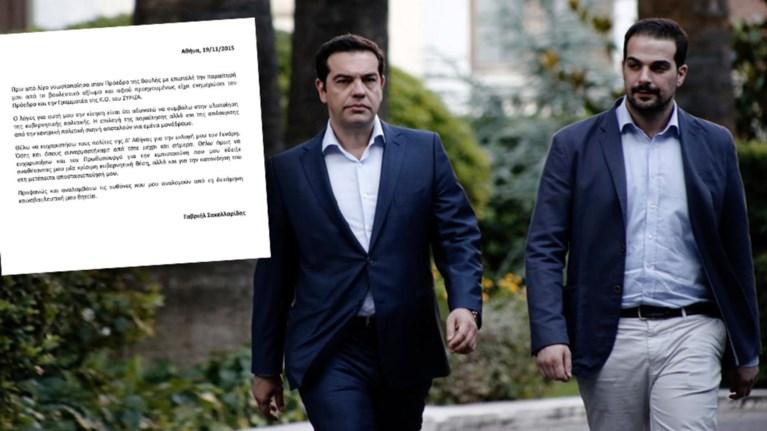 tin-paraitisi-sakellaridi-zitise-o-aleksis-tsipras