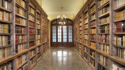 anoigei-i-simantiki-bibliothiki-laskaridi