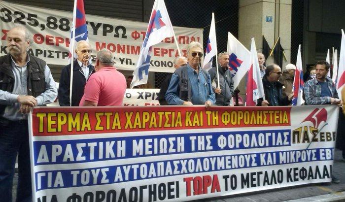 Διαμαρτυρία του ΠΑΜΕ στο ΥΠΟΙΚ για τους πλειστηριασμούς - εικόνα 2