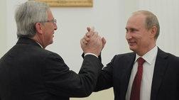 Στενές εμπορικές σχέσεις με τη Ρωσία ζητά τώρα η Ε.Ε.