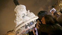 Μια εβδομάδα μετά το χτύπημα, η νεολαία του Παρισιού γιόρτασε τη ζωή!