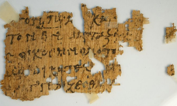 Αρχαίος ελληνικός πάπυρος στο ebay για... 99 δολάρια