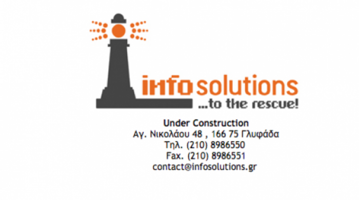 Aποζημίωση 1,5 εκατ. € ζητά η ΝΔ από την Infosolution
