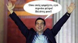 parti-sto-twitter-o-tsak-noris-psifise-stis-eswkommatikes-ekloges-tis-nd