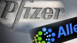 Συγχώνευση μαμούθ 160 δισ. δολαρίων μεταξύ Pfizer-Allergan