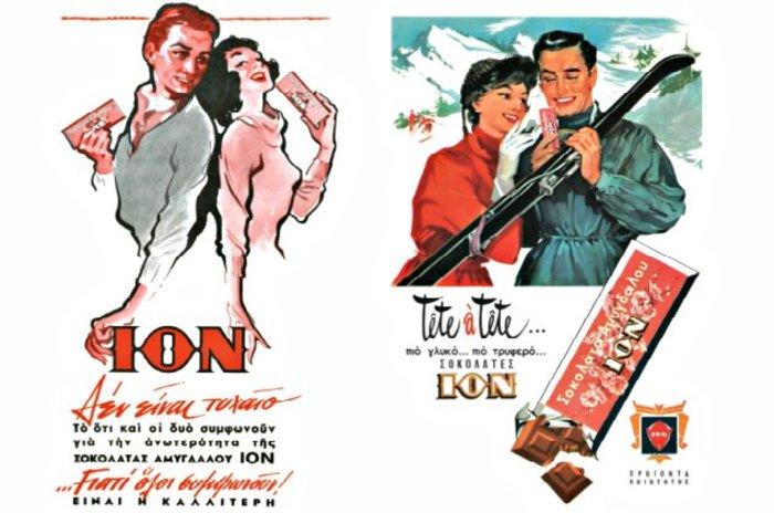 Πέθανε ο άνθρωπος που εμπνεύστηκε και δημιούργησε τη σοκολατοποιία ΙΟΝ - εικόνα 6