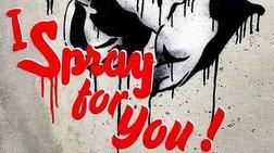 Το #SprayforParis είναι το νέο #PrayforParis