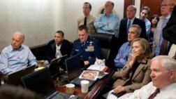 Κάτι δεν πάει καλά με αυτή τη φωτογραφία από τον Λευκό Οίκο
