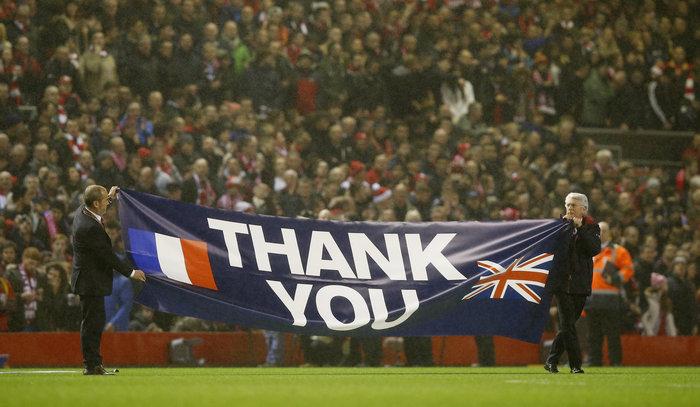 Το «ευχαριστώ» της Μπορντό στη Λίβερπουλ