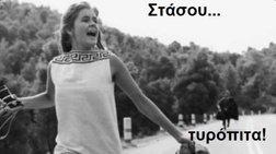 stasou-turopita-i-tyropita-tis-ellinidas-foititrias-sarwnei-sto-twitter
