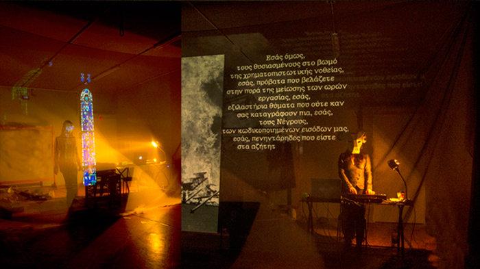 Η Violet Louise ανεβάζει τα «Θέατρα» του Olivier Py - εικόνα 4