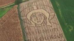 Ιταλός καλλιτέχνης σχεδίασε την εικόνα του Χριστού σε 24 στρέμματα γης!