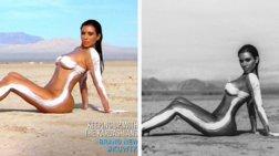 H Kιμ Καρντάσιαν τερμάτισε το Photoshop και κάποιοι το παρατήρησαν