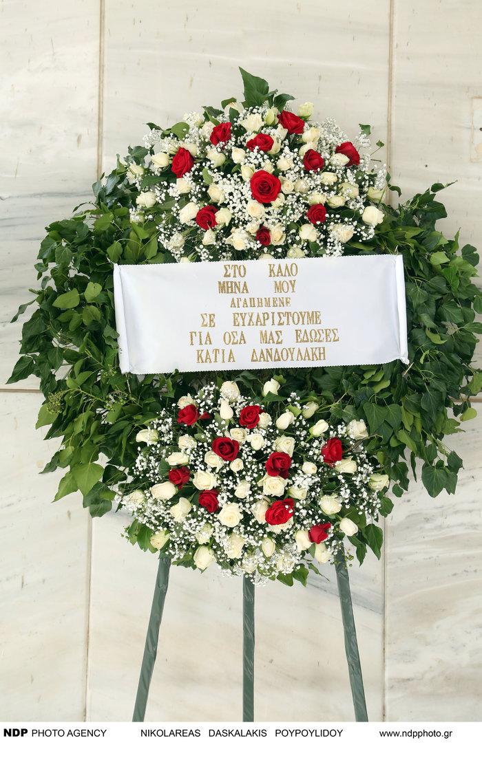 Ολο το ελληνικό θέατρο είπε αντίο στον Μηνά Χατζησάββα - εικόνα 9
