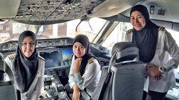 Γυναίκες πιλότοι με μαντίλα σε ιστορική πτήση