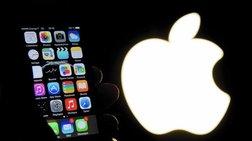 fbi-den-xreiazomaste-tin-apple-gia-na-ksekleidwsoume-to-iphone